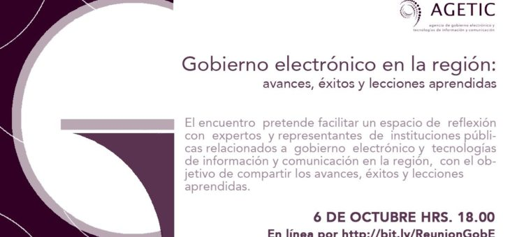 Gobierno electrónico en la región: avances, éxitos y lecciones aprendidas – Evento en linea