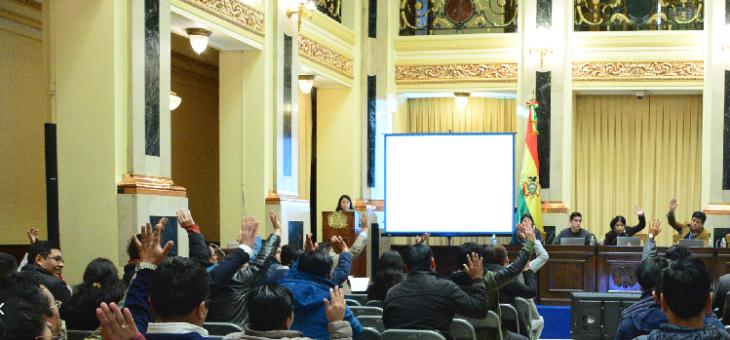 Consejo de TIC aprueba por unanimidad documentos de Seguridad de la Información y Desarrollo de Software